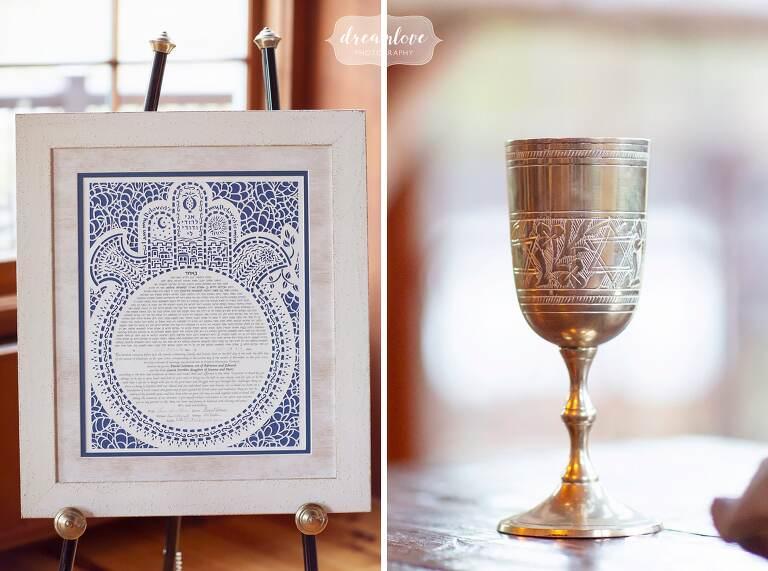 Jewish wedding chuppah and wine cup at Stratton Mountain.